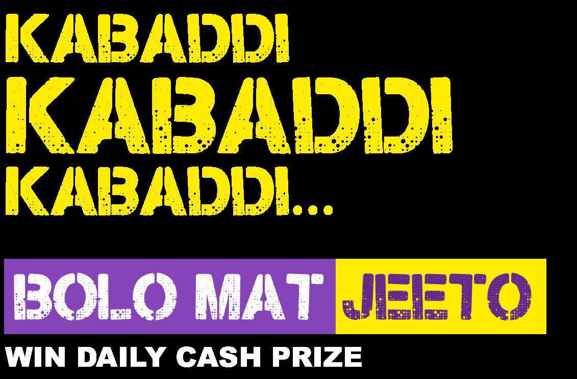 Play Daily Fantasy Cricket Leagues & Kabaddi Games India | 11Wickets